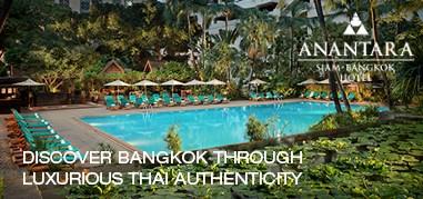 AnantaraSiamBangkok Thailand Oct9-Oct22 Brand