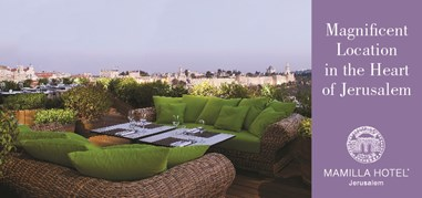 MamillaHotel MiddleEast Sep25-Oct8 Brand