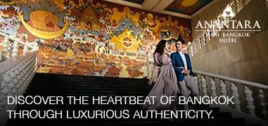 AnantaraSiamBangkok Asia Dec4-Dec17 Brand