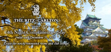RitzCarltonOsaka Asia Nov6-Nov19 Promo
