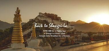 Shangri-laHotelLhasa Asia Feb13-Feb26 Promo