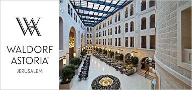 WaldorfJerusalem MiddleEast Nov6-Nov19 Brand
