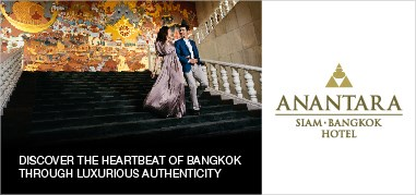 AnantaraSiamBangkok Thailand Jan16-Jan29 Brand