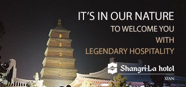 Shangri-LaXian China Oct9-Oct22 Brand