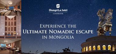 ShangriLaHotelUlaanbaatar Mongolia Feb11-Feb24 Brand