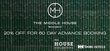 TheMiddleHouse China Jan14-Jan27 Promo