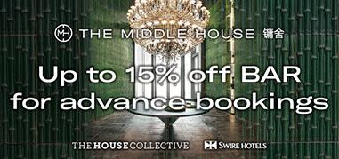TheMiddleHouse China Oct21-Nov3 Promo