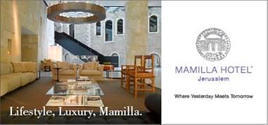 MamillaHotel Israel Oct22-Nov4 Brand