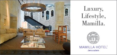 MamillaHotel MiddleEast Jan15-Jan28 Brand