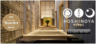 HOSHINOYATokyo Asia Apr23-May6 Brand