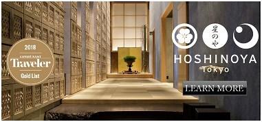 HOSHINOYATokyo Asia May7-May20 Brand