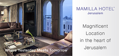 Mamilla Middle East Oct8-Oct21 Product